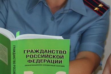 Отказ от российского гражданства в России в 2019 году: образец заявления, процедура выхода