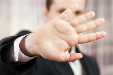 Заявление о незаконном сборе информации и вмешательстве в частную жизнь