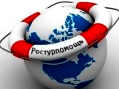 Исковое заявление в суд мировому судье на туроператора