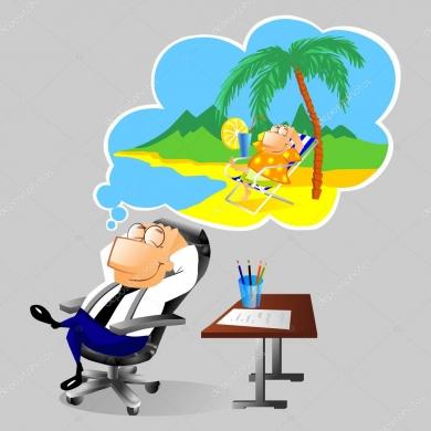 Уведомление об отказе в отпуске