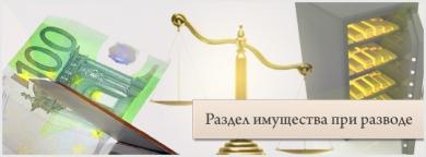 Подать исполнительный лист судебным приставам через интернет