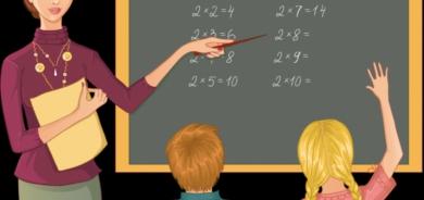 Длительный отпуск педагогических работников до 1 года