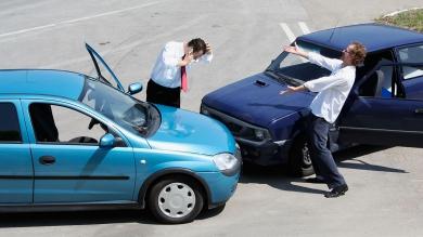 Возмещение ущерба при аварии