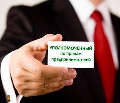 Изображение - Законный представитель физического лица это zakonnyj-predstavitel_390_390