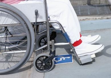Компенсация за осаго инвалидам
