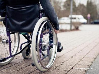 Какие документы необходимы для оформления первой группы ивалидности