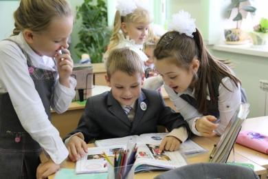 Помощь многодетным семьям где ребенок идет в 1 класс