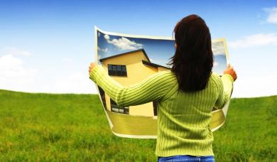 Преимущественное право на приобретение земельного участка